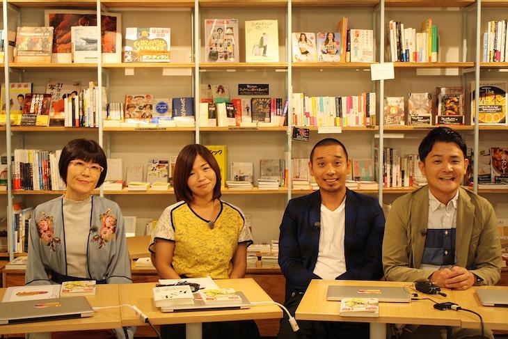 「ヨルスパ! 業界ベストセラー~本からニッチな世界を覗き見るTV~」に出演する、(左から)オアシズ、千鳥。(c)関西テレビ