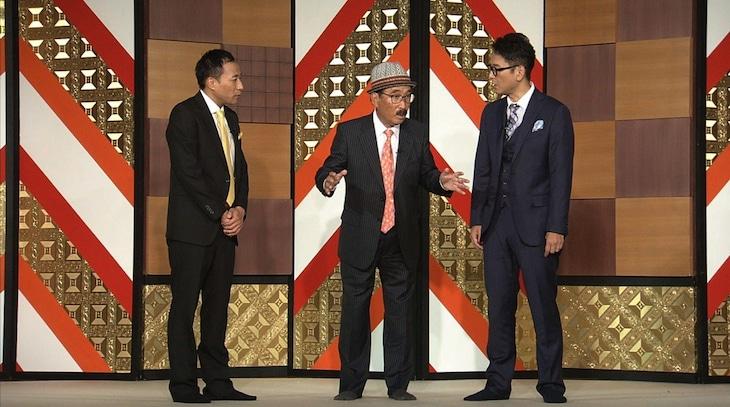 「お笑い演芸館」に出演する青芝フック(中央)とナイツ。(c)BS朝日
