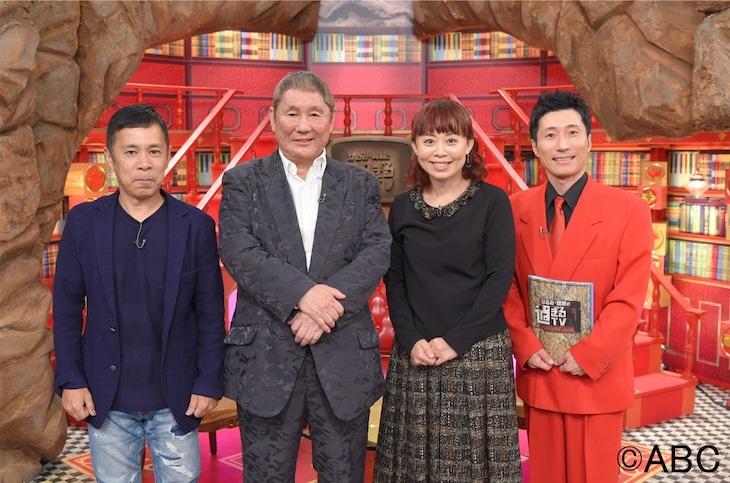 「なるみ・岡村の過ぎるTV」に出演する(左から)ナインティナイン岡村、ビートたけし、なるみ、すっちー。