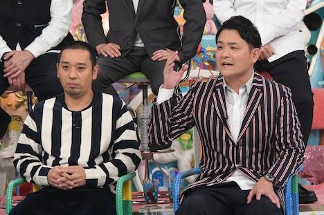 千鳥 (c)テレビ朝日