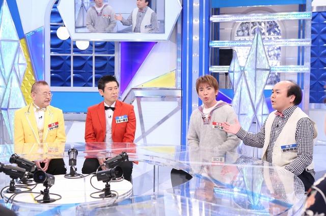 左からマギー司郎、マギー審司、よゐこ濱口、ワンワンニャンニャン菊地。(c)日本テレビ