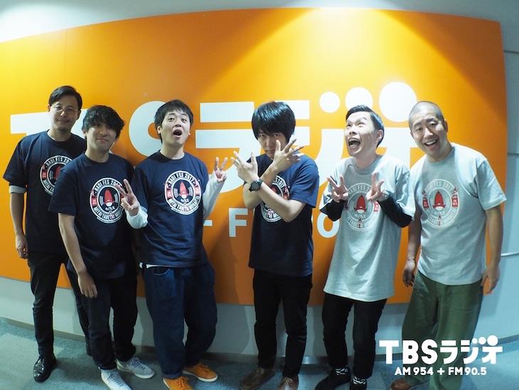 TBSラジオの年越し特番を担当する(左から)アルコ&ピース、うしろシティ、ハライチ。(c)TBSラジオ