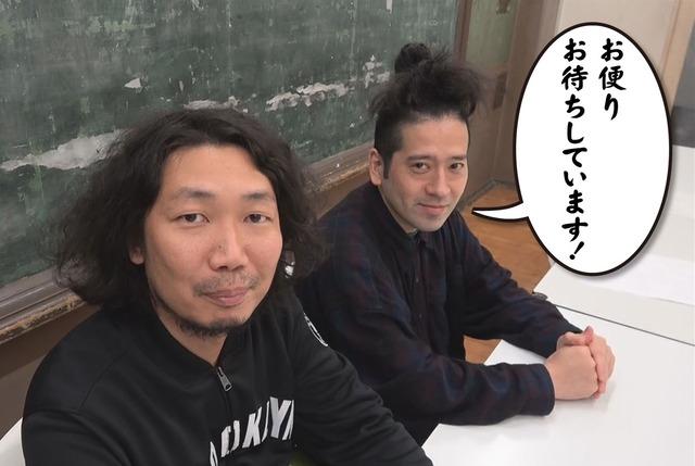 「やしろと又吉 ひとりの夜に」パーソナリティの家城啓之とピース又吉(左から)。(c)NHK