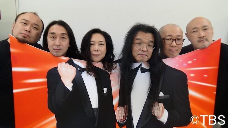 「朝まであらびき団スペシャル あら-1グランプリ2017」に出演する、キュートン。