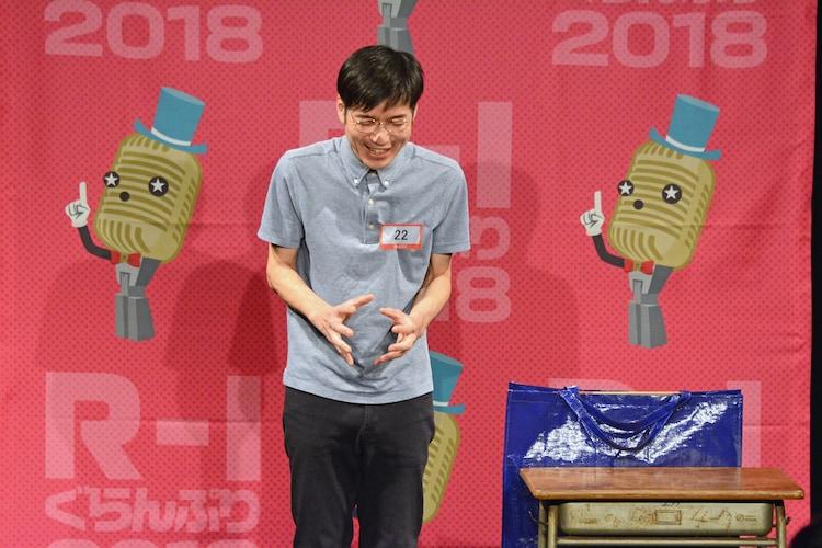 小嶋宏太郎