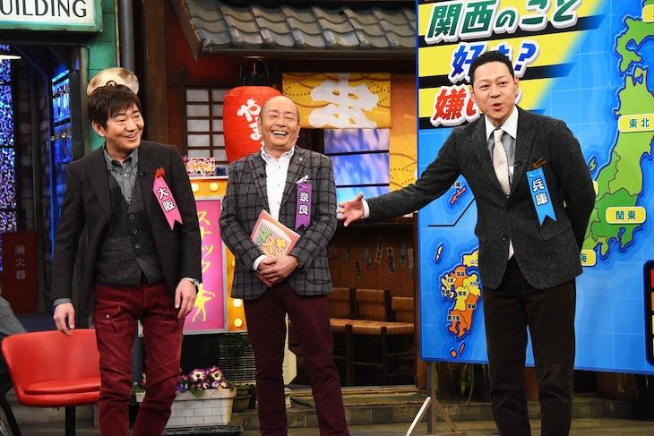 (左から)メッセンジャー黒田、山本浩之、東野幸治。(c)関西テレビ