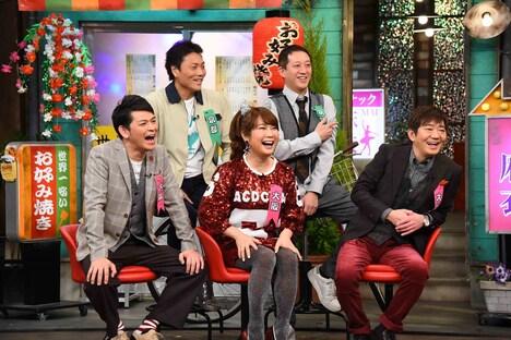 関西出身のゲストたち。(c)関西テレビ