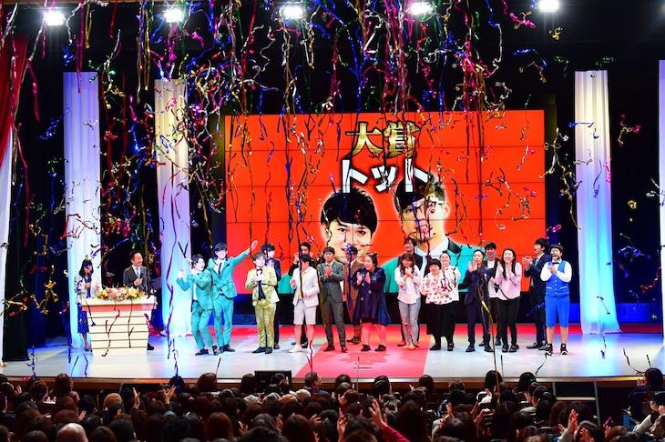 「第三回上方漫才協会大賞」でトットが大賞に輝いた。