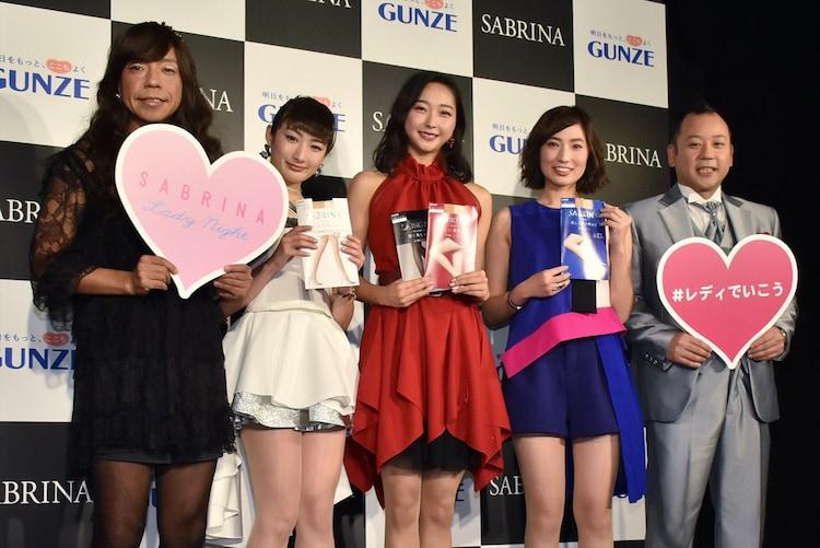グンゼ株式会社のストッキング「SABRINA」の商品発表会に出演した(左から)バイきんぐ小峠、武田梨奈、畠山愛理、中村有里、バイきんぐ西村。