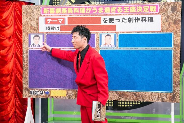 吉本新喜劇の青野敏行と烏川耕一、創作料理で対決 - お笑いナタリー
