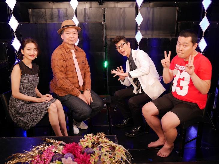 左から曽田茉莉江、鈴木おさむ、モグライダー。(c)BSフジ