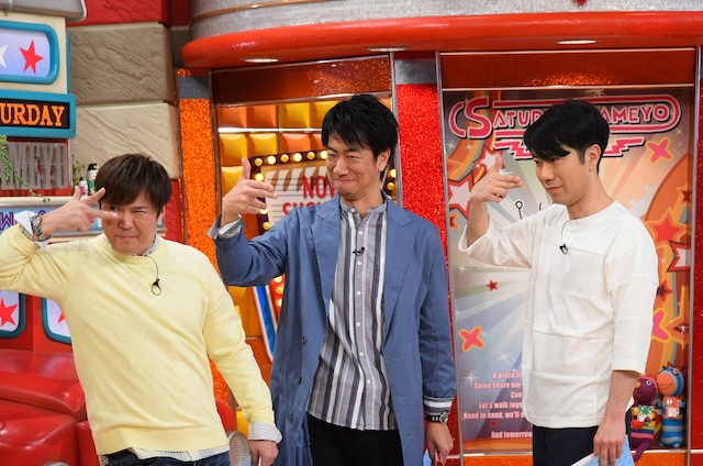 左からテンダラー、藤井隆。(c)読売テレビ
