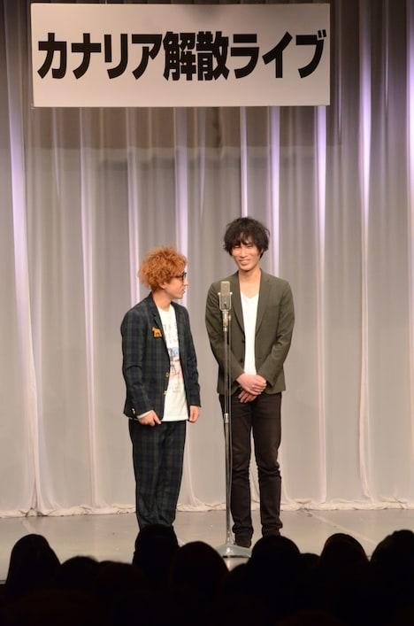 「カナリア解散ライブin東京『ボン&安達』」の様子。