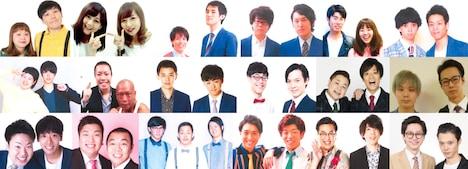 「青春高校3年C組」教育実習生候補の若手18組。