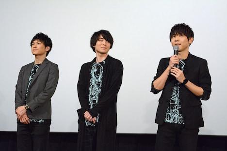 左から矢野奨吾、市川太一、梶裕貴。