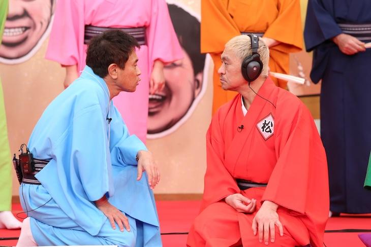 「ガキの使い特別版 チキチキ大喜利大集合スペシャル」のワンシーン。(c)日本テレビ