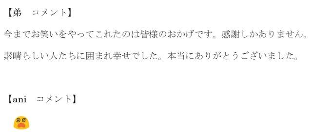 勝又:のコメント。