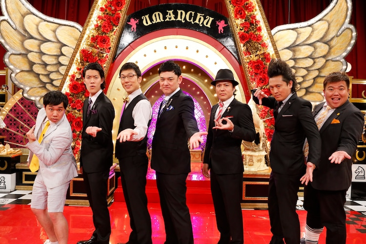 「うまンchu」出演芸人たち。(c)関西テレビ