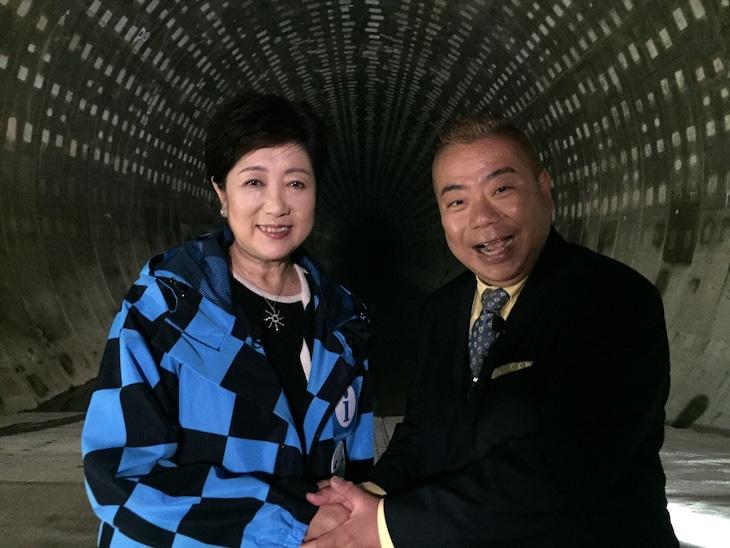 左から小池百合子都知事、出川哲朗。(c)日本テレビ