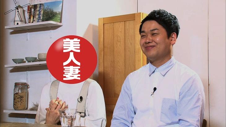 松橋周太呂(右)と彼の妻(左)。(c)日本テレビ