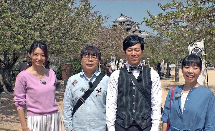 東貴博(右から2人目)ら。(c)BS朝日