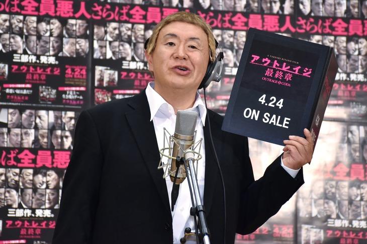 映画「アウトレイジ 最終章」のBlu-rayとDVDの発売を記念した公開アフレコイベントに出演した松村邦洋。