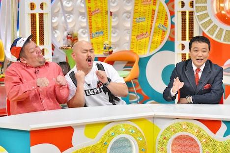 野性爆弾くっきー、安田大サーカス・クロちゃん、中山秀征(左から)。(c)MBS