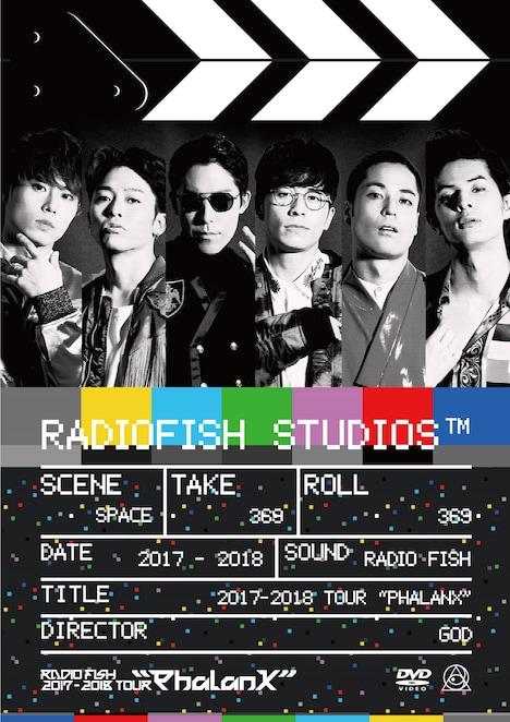 "「RADIO FISH 2017-2018 TOUR ""Phalanx""」DVD(初回盤)ジャケット"