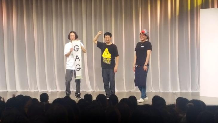 改名を発表したGAG少年楽団。左から坂本、福井、宮戸。