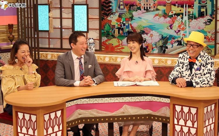左から三船美佳、サバンナ高橋、川田裕美、円広志。