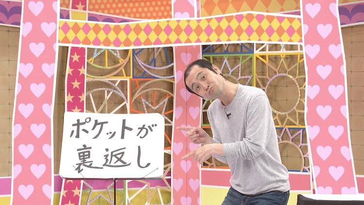 ロビンフットおぐ (c)中京テレビ
