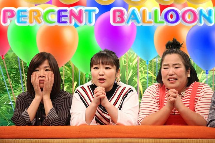「ネプリーグ」に「女芸人チーム」のメンバーとして出演する(左から)大久保佳代子、柳原可奈子、ゆりやんレトリィバァ。(c)フジテレビ