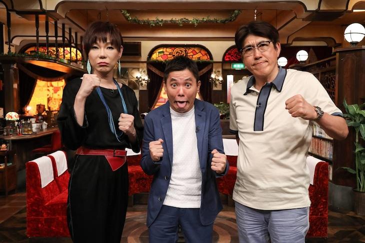 「石橋貴明のたいむとんねる」に出演する(左から)ミッツ・マングローブ、爆笑問題・太田、石橋貴明。(c)フジテレビ