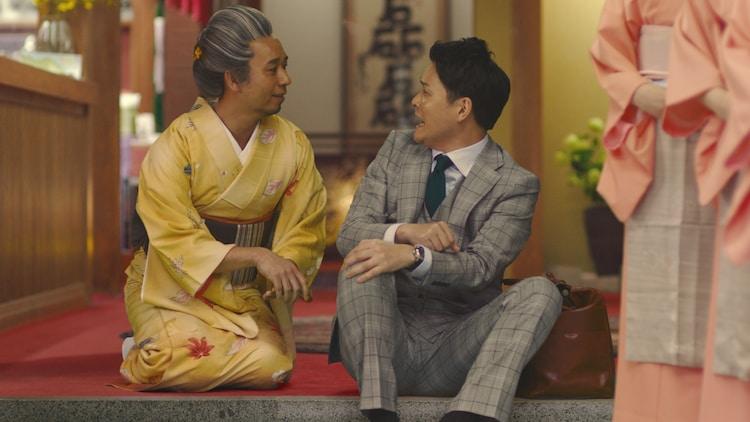 新CM「旅館篇」のワンシーン。