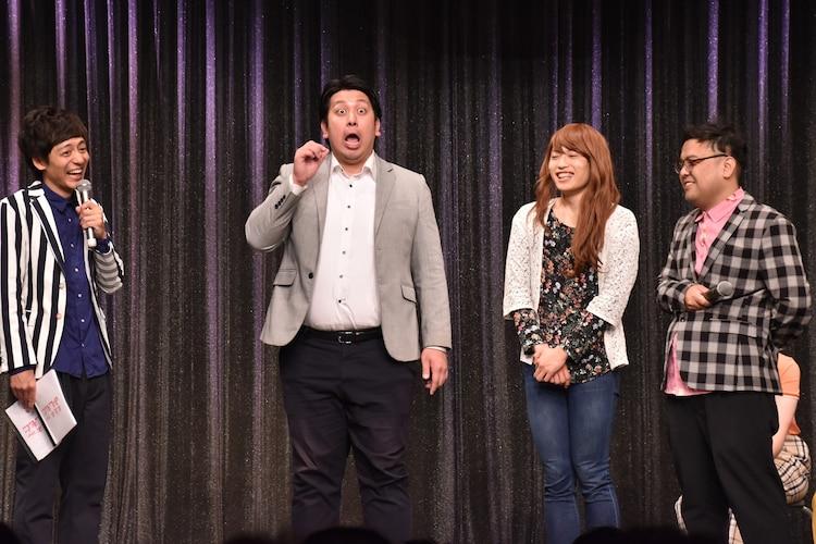 織田裕二やコロコロチキチキペッパーズ・ナダルなどのモノマネを披露するレインボー実方(左から2人目)。
