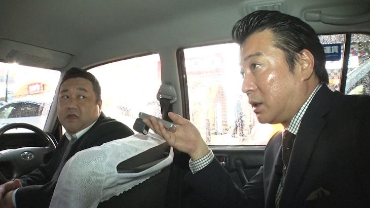 「出張!加藤浩次の1億総コメンテーター ~今のニッポン、どーなのよ!~」のワンシーン。(c)日本テレビ