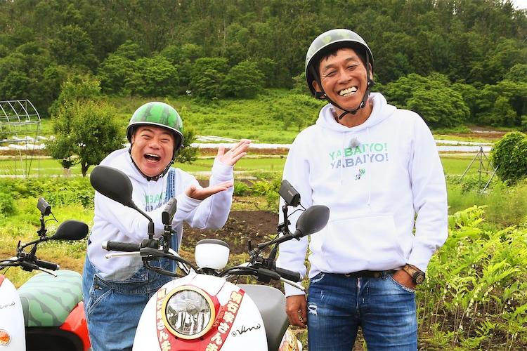 電動 バイク 出川