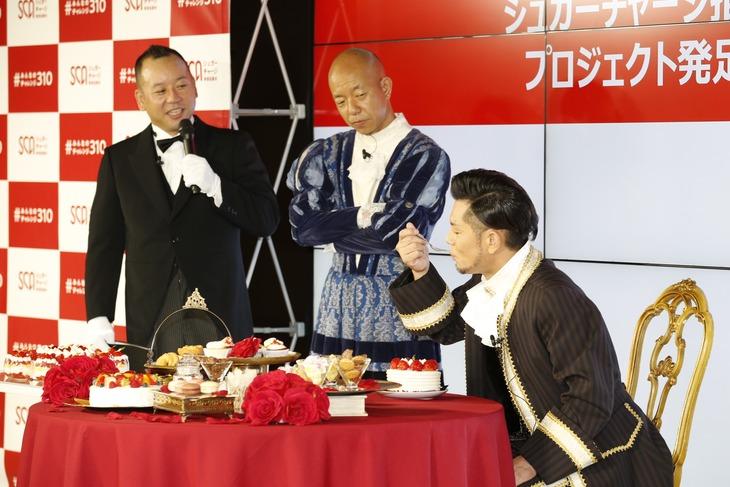 「シュガーチャージ推進協議会プロジェクト発足イベント」に出演した(左から)バイきんぐ、的場浩司。