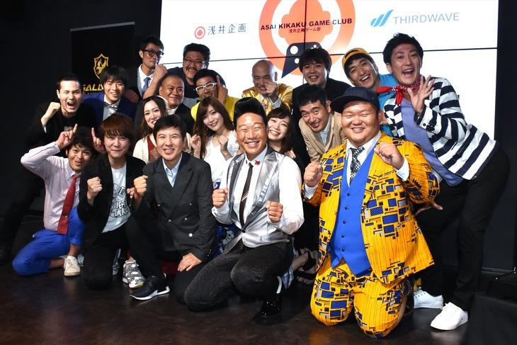 「浅井企画ゲーム部」発足会見に出席した(前列左から)流れ星、関根勤、ANZEN漫才ら浅井企画所属の芸人とタレントたち。