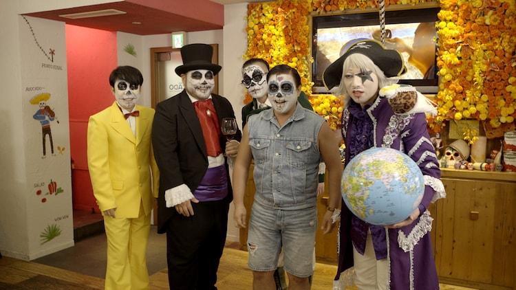 「リメンバー・ミー」MovieNEXの発売記念動画に出演する(左から)ダンディ坂野、髭男爵、スギちゃん、ゴー☆ジャス。
