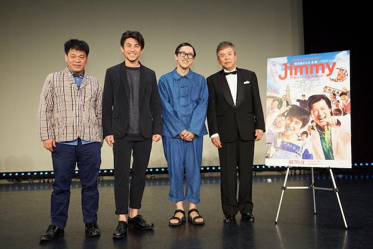 左からジミー大西、中尾明慶、六角慎司、村上ショージ。