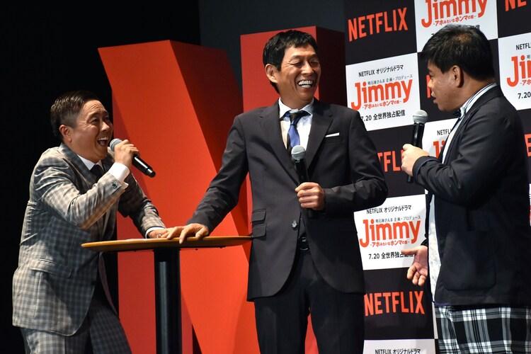 左から次長課長・河本、明石家さんま、ジミー大西。
