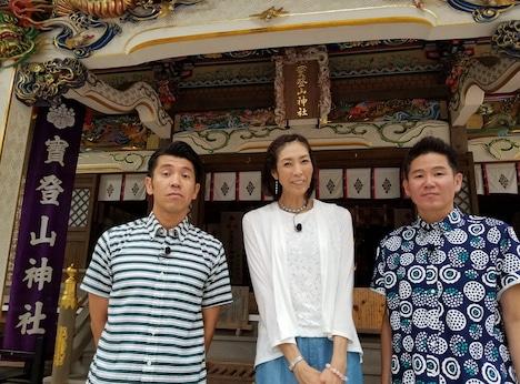 ガレッジセールと大林素子(中央)。(c)関西テレビ