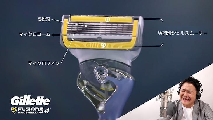 動画「ジレットプロシールドの魅力を千鳥・ノブが紹介!」のワンシーン。