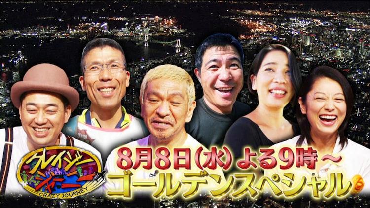 エンタメ 芸 トピ
