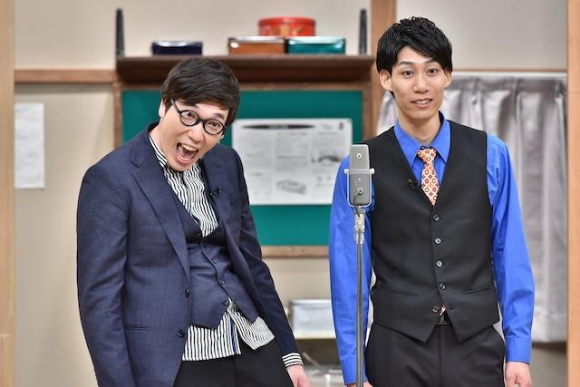 ヤマメ (c)NTV