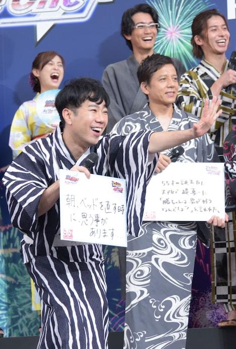 藤井隆(左)