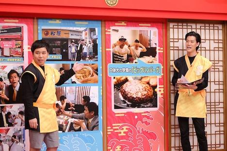 霜降り明星 (c)中京テレビ