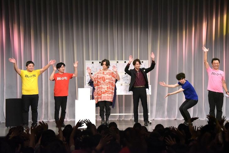 左からタモンズ安部、イチキップリン、三浦涼介、渡部秀、しいはしジャスタウェイ、はりけ~んず新井。