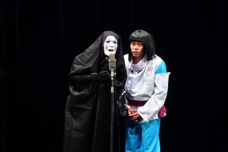 漫才を披露するカオナシ(稲田)とハク(守谷日和)。